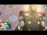 5 ПАСХАЛОК НА КОМИКСЫ MARVEL & DC в GTA 5 (Easter Eggs Marvel/DC in GTA 5) ч.1