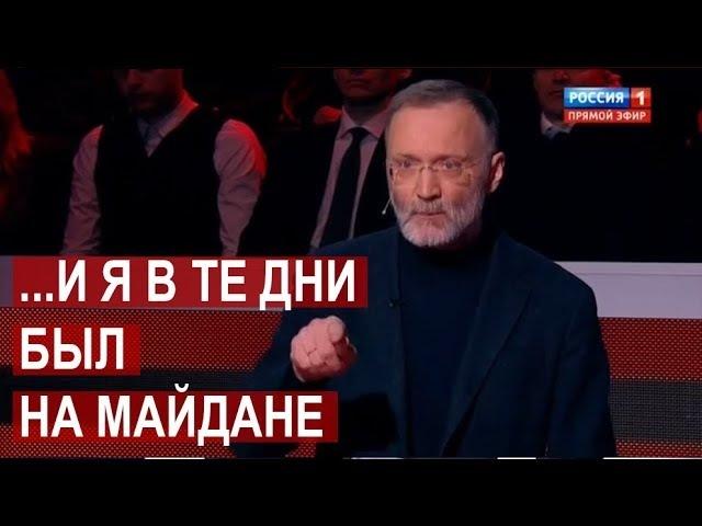 Сергей Михеев о майдане. Для любой революции люди на площади – это расходный материал… Нужны сакральные жертвы