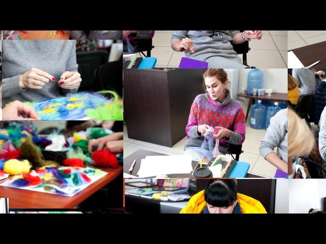 Обучение арт-терапии у Елены Тарариной в Киев и онлайн