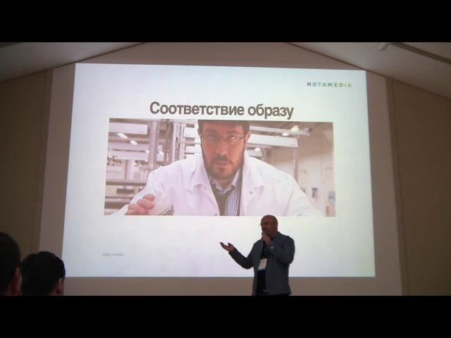 Как управлять интернет агентством и быть счастливым Сергей Оселедько Notamedia