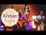 Sacred Sounds Electric Kirtan Science of Identity Foundation