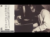 70s Japanese Jazz Mix (Rare Groove, Jazz Funk, Soul Jazz, Drum Breaks..)