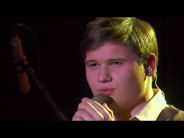 Концерт з нагоди 20 ти річчя Олександра Порядинського