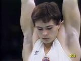 Dmitri Bilozertchev (USR) SR Teams Final @ Seul 1988 MAG Optionals