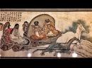 Динозавры Мамонты и Единороги до 17 века Часть 2