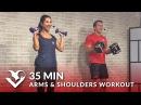 35-минутная домашняя тренировка рук и плеч для мужчин и женщин. 35 Minute Arms and Shoulder Workout at Home for Women & Men - Dumbbell Shoulder and Arm