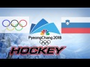 Olympic Game 2018, OAR vs SLO, Highlights Hockey..