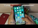 Полный обзор iPhone X 📱  💯 % копия youtube