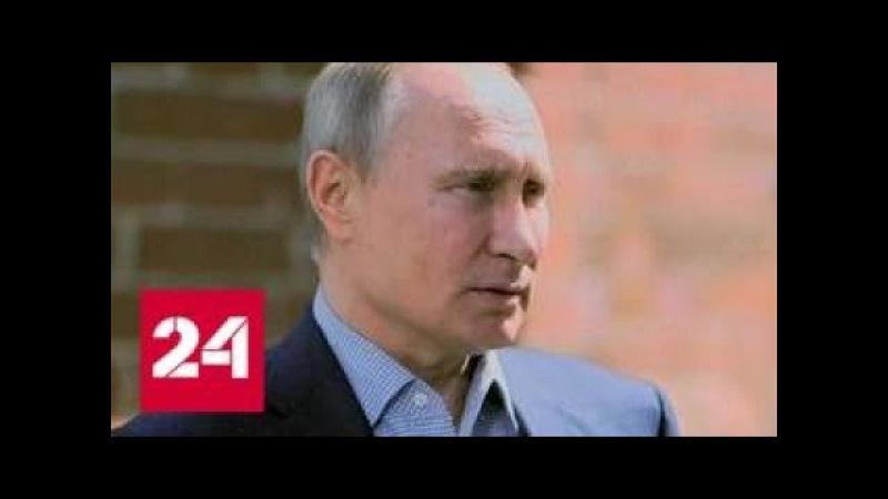 Валаам: Владимир Путин о православии, коммунизме и вере - Россия 24