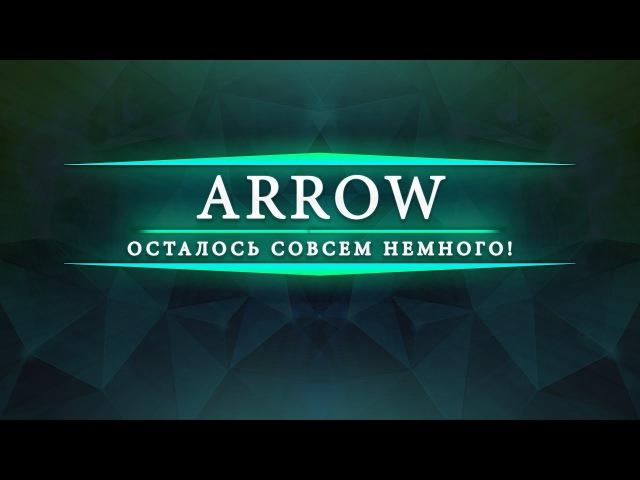 AGC vs Electro Game CS 1.6КС 1.6 STREAM ARROW
