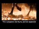 Родным безумцам песни петь Стихи Алиса Шахова муз и исп Самуил Фрумович