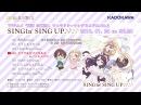TVアニメ「NEW GAME!!」キャラクターソングミニアルバム2「SINGin' SING UP♪♪♪♪」ク 1