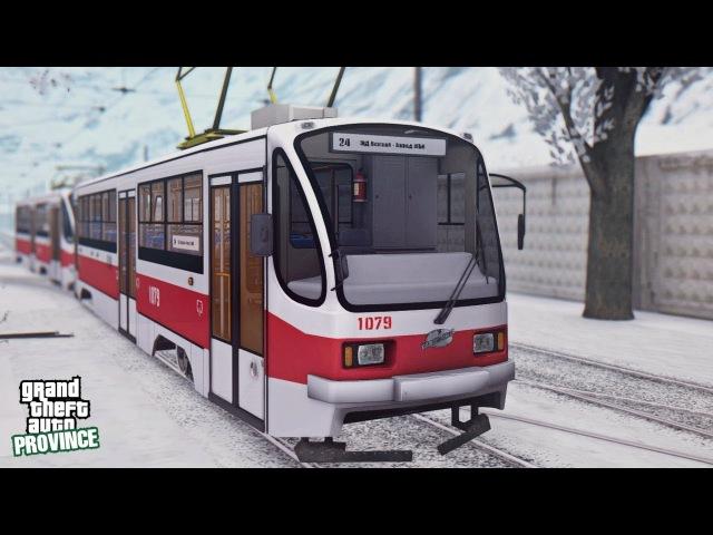 ОБКАТЫВАЕМ ТРАМВАЙ УТМ 71-405 - MTA PROVINCE.