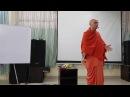 01 лекция. Бхагавад-Гита. Вступление (Вриндаван, 2.12.2017) Ватсала дас