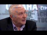 Горбачевцы проболтались Ельцина в Беловежскую Пущу отправил лично Горбачев!