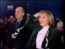 Алла Пугачева - Не сгорю / Мадам Брошкина (Новый год на ТВ-6, 2001)