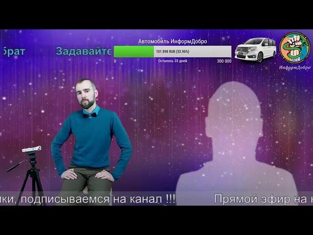 Голограмма Медведева или как победить паразитов Ответы Инсайдера посвященного