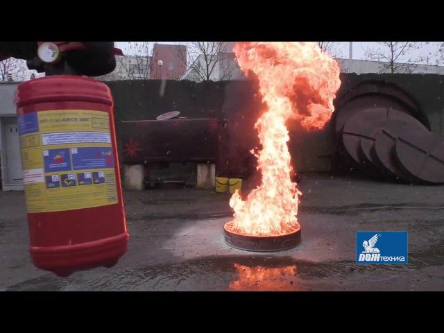 ОП 1 з МИГ Ранг огнетушителя 21В Powder fire extinguisher MIG 1kg