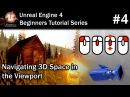 4 How to Navigate 3D Space in the Viewport | Unreal Engine 4 Tutorial for Beginners