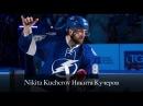 Nikita Kucherov Никита Кучеров 86 Best skills Goals in NHL 2013 2018