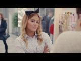 Улица 1 сезон - 73 серия (эфир 07.02.2018) на от тнт