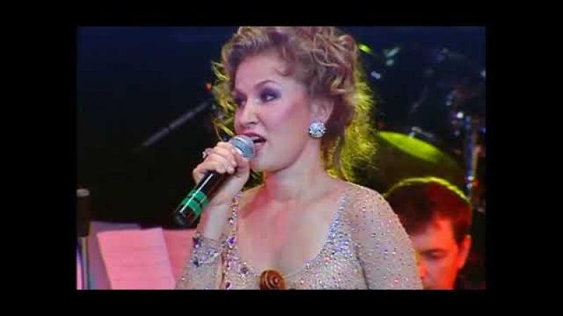 Серкебаева Жамиля концерт Solo dushi 2004 г