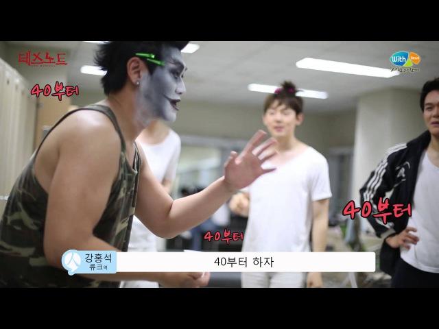 [팔로잉 카메라] 배우 강홍석에서 사신 '류크'로, 뮤지컬 [데스노트]