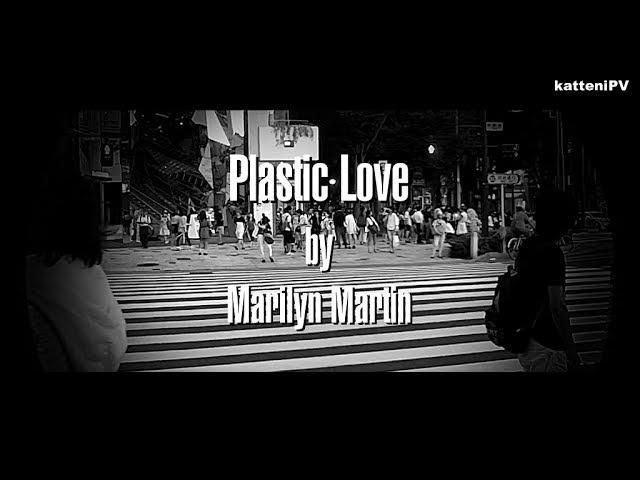 英語カバー プラスティック・ラブ  Plastic Love English Cover Ver