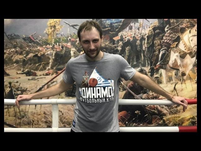 Исполнитель роли Льва Яшина - на боксерском ринге с динамовскими фанатами!