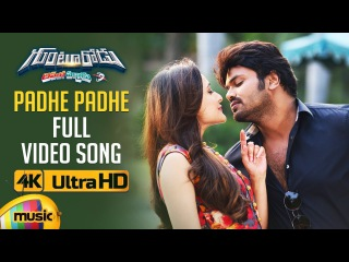 Gunturodu Movie Video Songs | Padhe Padhe Full Video Song 4K | Manchu Manoj | Pragya Jaiswal