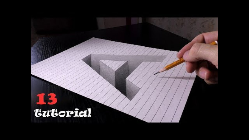Простой 3д рисунок за 20 минут! Нарисовать сможет каждый.