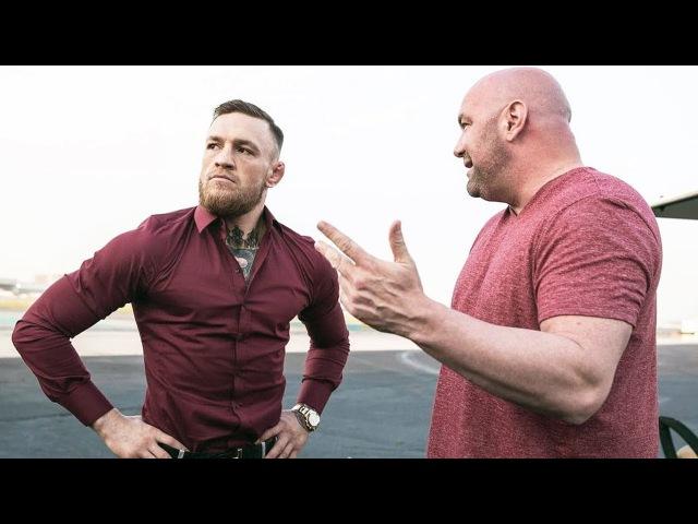 Конор Макгрегор может выступить в UFC до конца года rjyjh vfruhtujh vj;tn dscnegbnm d ufc lj rjywf ujlf