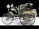 Benz Velo '1894 97