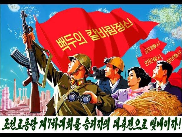 Coreia: Uma viagem ao Norte do Paralelo 38 - doc. legendado