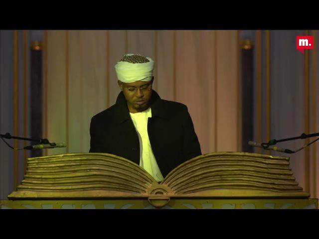 Моханд Аль-Тайеб Али Исмаил - Судан