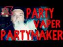 PARTY VAPER