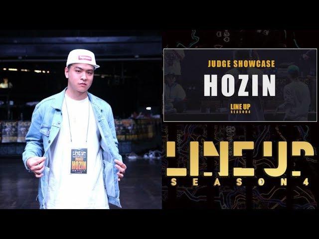 JUDGE HOZIN | LINE UP SEASON.4 FREESTYLE SESSION in Gwangju