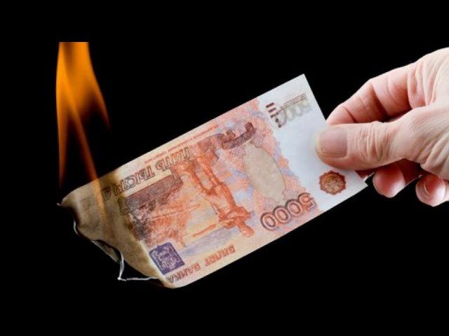 1 сентября - Советы от Шамана: Дух денег, гармония в жизни, доброта
