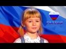 Моя Россия. Ярослава Дегтярева