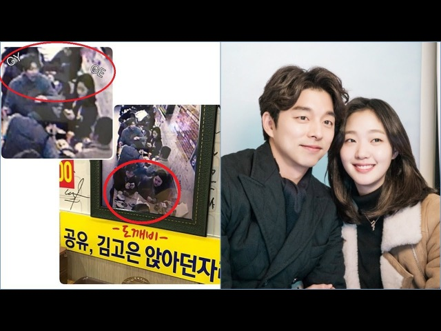 Have Gong Yoo And Kim Go Eun Been Dating Since December? This evidence might be the answer