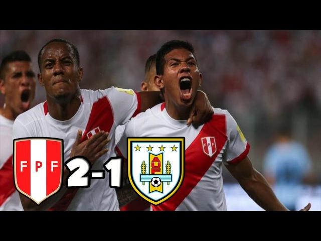 PERU vs URUGUAY 2 - 1 ELIMINATORIAS RUSIA 2018 PARTIDO COMPLETO FULL HD