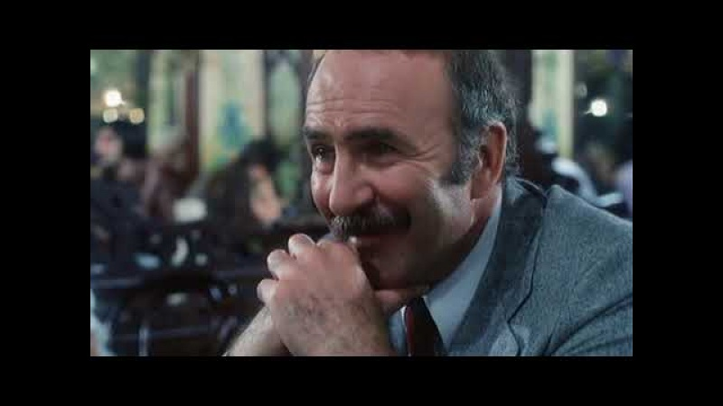 Знакомство по брачному объявлению (Беги за мной, чтобы я тебя поймала). 1976 Жирардо