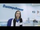 Вакансия специалиста по микрофинансовым операциям
