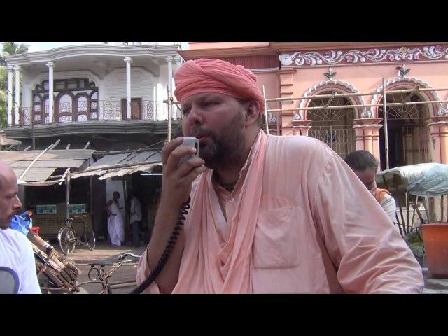 Шрила Б.Б Авадхут Махарадж. Хари-катха. Гуру-радж Шива.