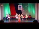 Матросские ночи Мария Дуркина и Ансамбль бального танца ЭОС