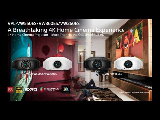 VPL-VW550ES/VW360ES/VW260ES (Feature Benefit)