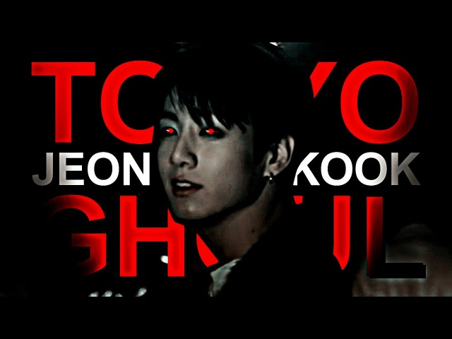Unknown fighter; jungkook x tokyo ghoul!au