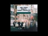 Макс Корж - Пьяный дождь (альбом