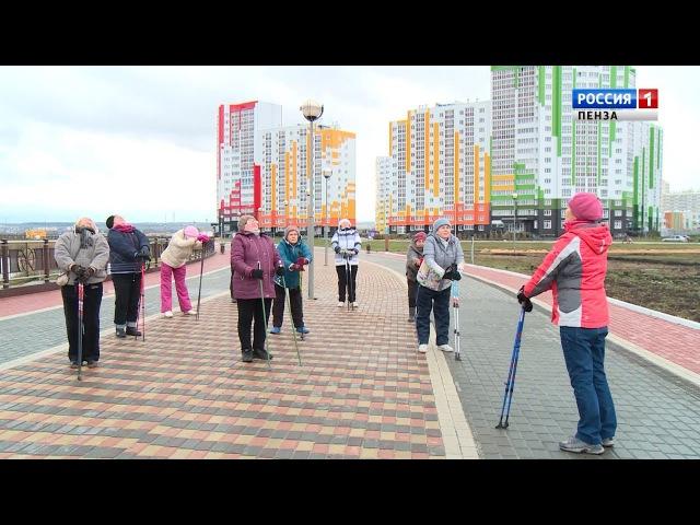 Россия-1: Город Спутник — Город счастливых (Выпуск 14)