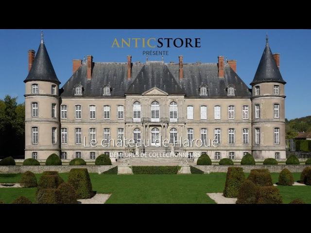 Château de Haroué - Anticstore